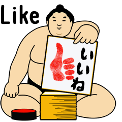 A cute Sumo wrestler animation English