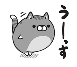 Plump cat Vol.4 sticker #12214686
