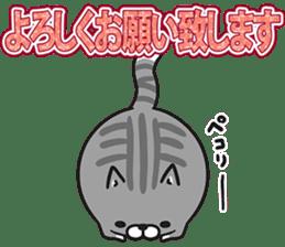 Plump cat Vol.4 sticker #12214688