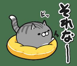 Plump cat Vol.4 sticker #12214690