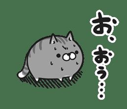 Plump cat Vol.4 sticker #12214693