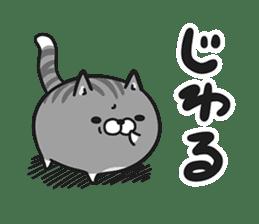Plump cat Vol.4 sticker #12214698