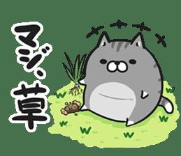 Plump cat Vol.4 sticker #12214700