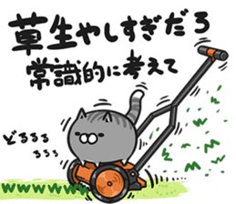 Plump cat Vol.4 sticker #12214701