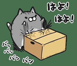 Plump cat Vol.4 sticker #12214702
