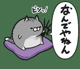 Plump cat Vol.4 sticker #12214706