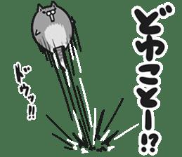 Plump cat Vol.4 sticker #12214707