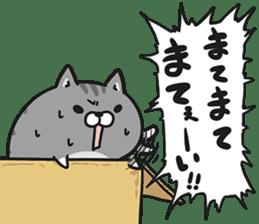 Plump cat Vol.4 sticker #12214708