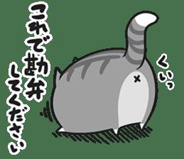 Plump cat Vol.4 sticker #12214710