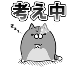 Plump cat Vol.4 sticker #12214714
