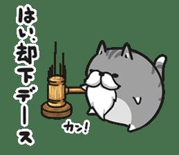 Plump cat Vol.4 sticker #12214717