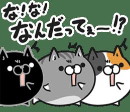 Plump cat Vol.4 sticker #12214718