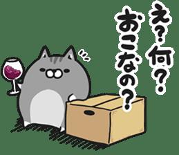 Plump cat Vol.4 sticker #12214720
