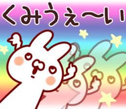 The Kumi! sticker #12216951