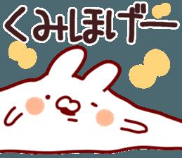 The Kumi! sticker #12216952
