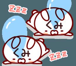 The Kumi! sticker #12216955
