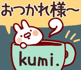 The Kumi! sticker #12216956