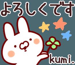 The Kumi! sticker #12216957