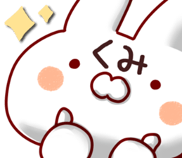 The Kumi! sticker #12216959