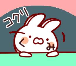 The Kumi! sticker #12216960