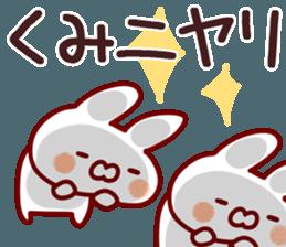The Kumi! sticker #12216962