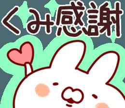 The Kumi! sticker #12216964