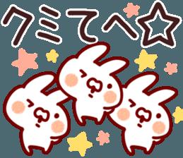 The Kumi! sticker #12216965