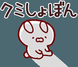 The Kumi! sticker #12216968