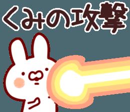 The Kumi! sticker #12216972