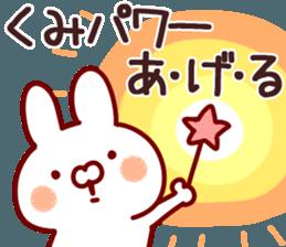 The Kumi! sticker #12216975