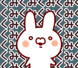 The Kumi! sticker #12216977