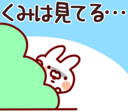 The Kumi! sticker #12216978