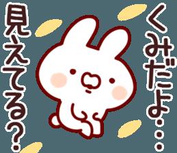 The Kumi! sticker #12216979