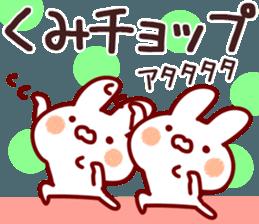 The Kumi! sticker #12216980