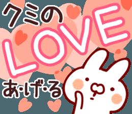 The Kumi! sticker #12216982