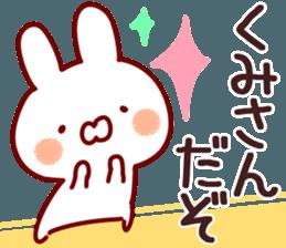 The Kumi! sticker #12216984