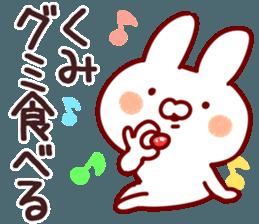 The Kumi! sticker #12216985