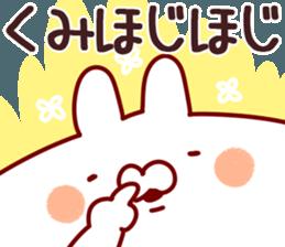 The Kumi! sticker #12216986