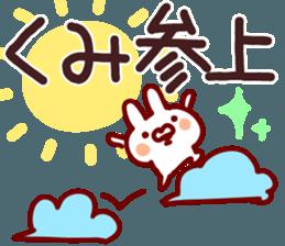 The Kumi! sticker #12216988