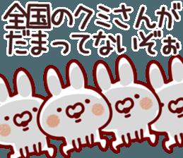 The Kumi! sticker #12216989