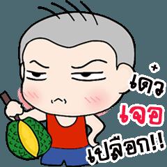 Oh! Troll boy 555+