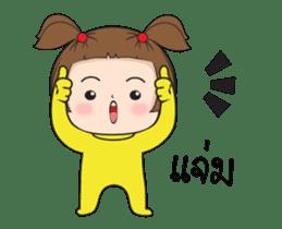 Alin (TH) sticker #12222915