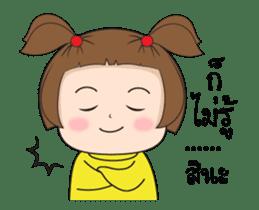Alin (TH) sticker #12222917