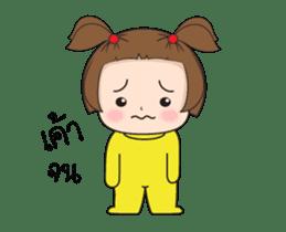Alin (TH) sticker #12222931