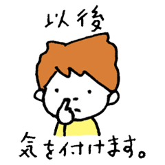 Stickers of Shinsuke Yoshitake