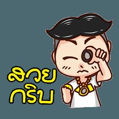 amulets thai