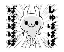 Move! Rabbit DX sticker #12239022