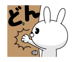 Move! Rabbit DX sticker #12239032