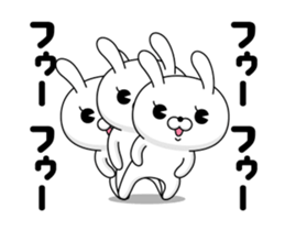 Move! Rabbit DX sticker #12239033