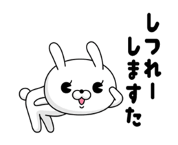 Move! Rabbit DX sticker #12239034
